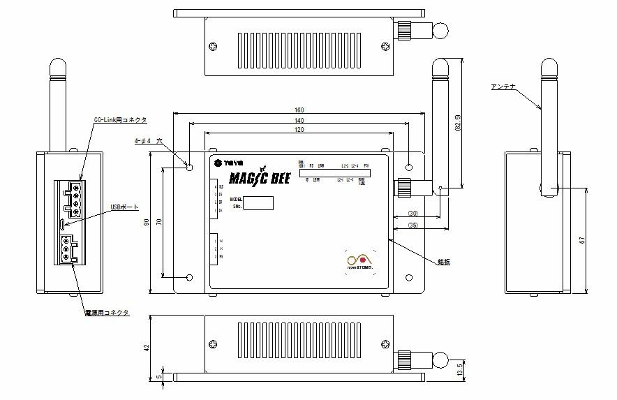マジックビー外形図   製品情報   東洋電機株式会社   センサ ...